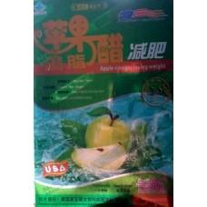 капсулы Яблочный уксус №60 для похудения